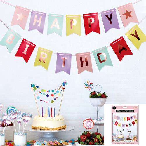 **Rainbow Birthday Bunting