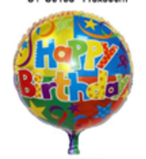 """18"""" Happy Birthday with 4 colours (C0246)"""
