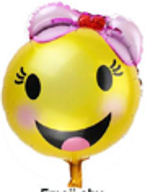 """18"""" Emoji - Shy (C0565)"""