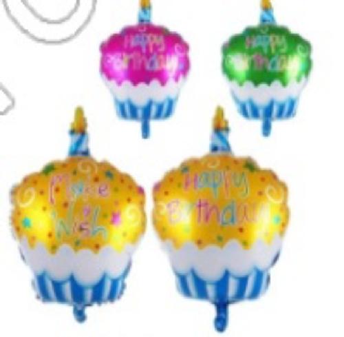 46x48cm Happy Birthday Cake Shaped Foil Balloon (CY-B0255)