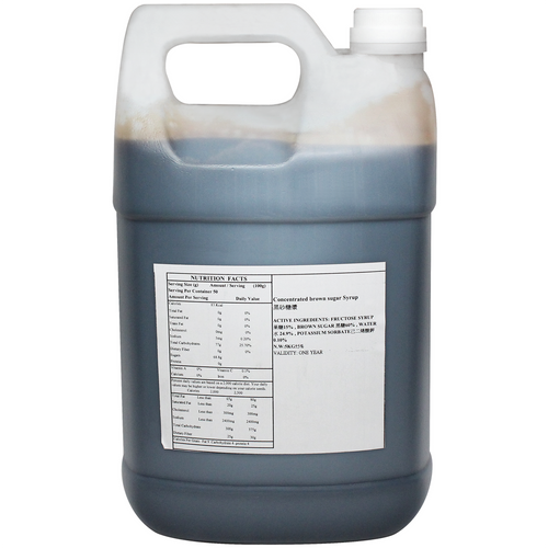 Dark Brown Sugar Syrup, 11.2lbs