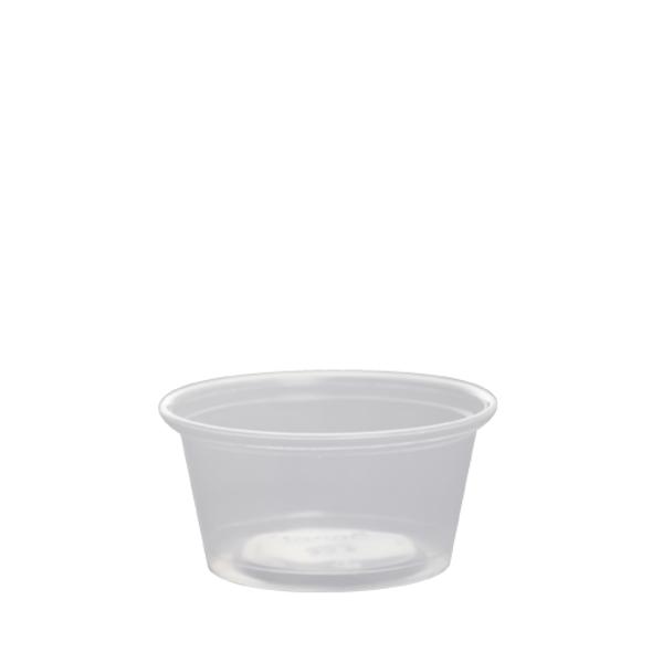 Karat 2oz PP Portion Sample Cups Clear 2500ct