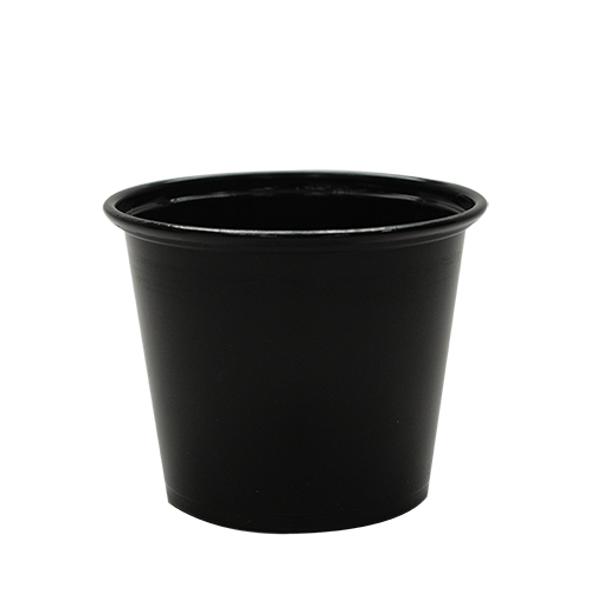 Karat 5.5oz PP Portion Taster Cups Black 2500ct