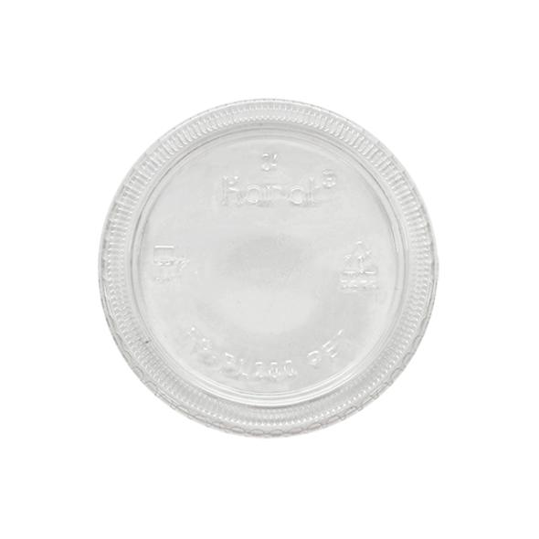 Karat 1oz Squat-2oz PET Portion Cup Lids - 2500ct