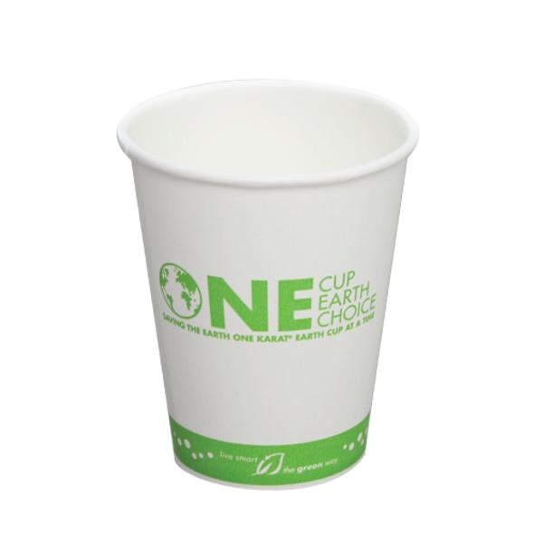 Karat 10oz Eco-Friendly Paper Hot Cup Earth 1000ct