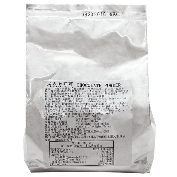 Chocolate Powder 1000gm Bag