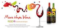 Eppa Wine Co.
