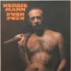 HERBIE MANN Push Push - Original 1971 Vinyl LP w/Duane Allman