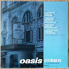 OASIS Up in the Chicago Sky - EU Double Colored Vinyl LP, Live 1994