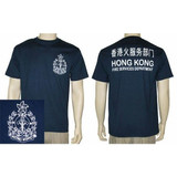 Hong Kong Fire Services Duty T-Shirt [Special Edition]