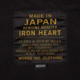 Iron Heart Tech Mountain Parka - Black