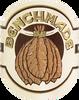 Benchmade Cazadores