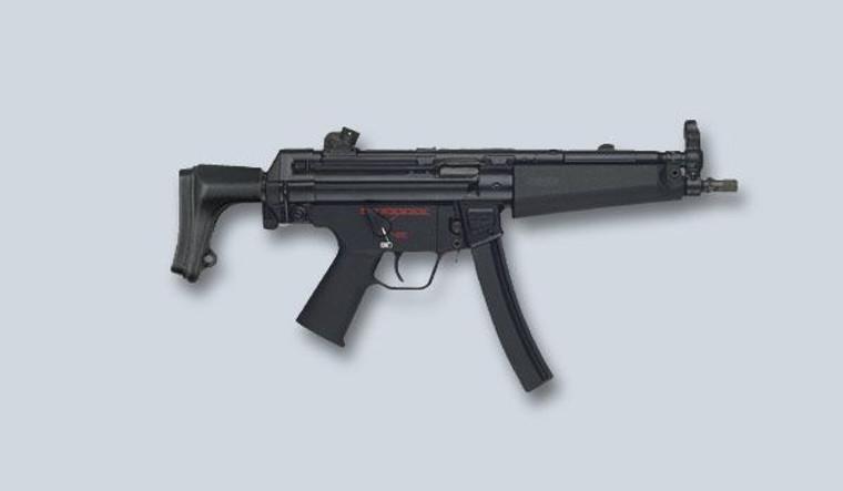 HK MP5N