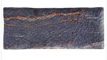 """Limestone 15.25 X 6.25"""" Loaf Tray"""