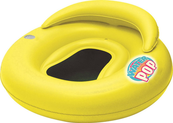 Water Pop Mesh Lounge - Out of Box - Yellow