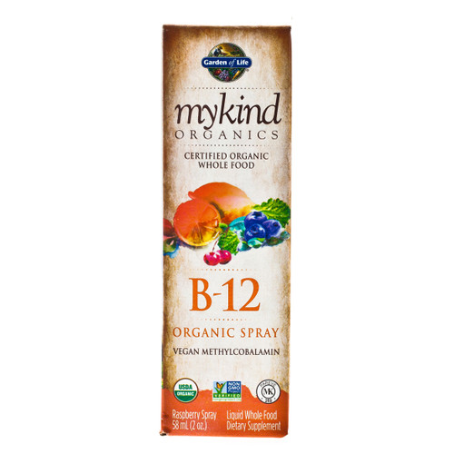Garden of Life Mykind Organics B12 Raspberry Spray- 58ml
