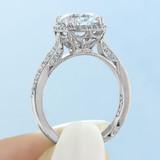 2.25 ct Tacori Dantela White Gold Engagement Ring (2620RDLGP)