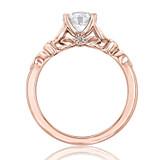 Pavé Engagement Ring (FG57)