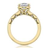 Tacori Coastal Crescent Engagement Ring (P1022RD8)