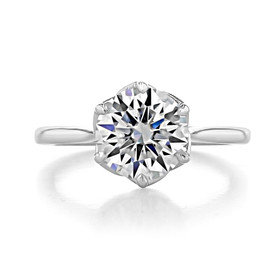 2.50 ct Round 6-Prong Solitaire Platinum Engagement Ring (SO117-PL
