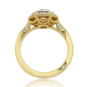 Tacori Crescent Chandelier Engagement Ring (HT2567RD7)