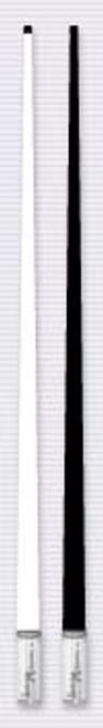 Digital 528-vb 4' Black Vhf Antenna