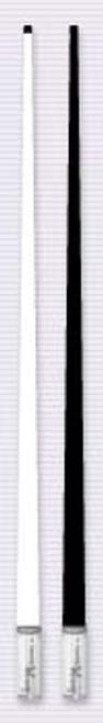 Digital 528-vw 4' White Vhf Antenna