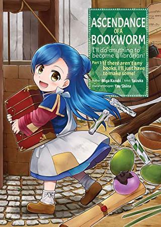 Ascendance of a Bookworm (Manga) Part 1 Volume 1 (Ascendance of a Bookworm (Manga) Part 1 (1))