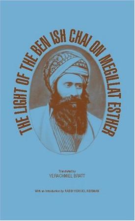 The Light of the Ben Ish Chai on Megillat Esther