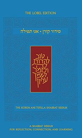 The Koren Ani tefilla Shabbat siddur