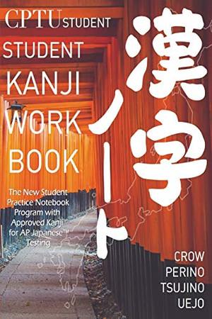 CPTU Student Kanji Workbook