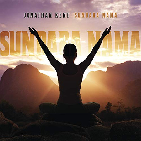 Sundara Nama CD