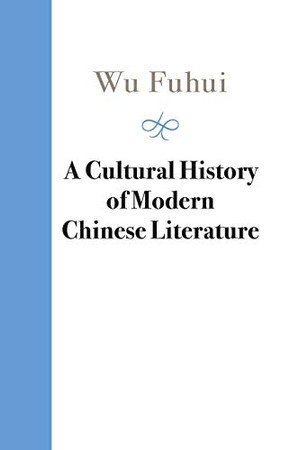 A Cultural History of Modern Chinese Literature (The Cambridge China Library)