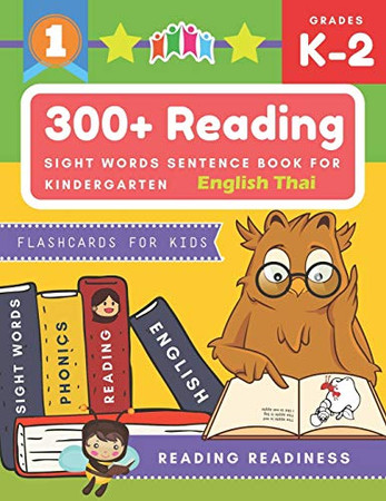 300+ Reading Sight Words Sentence Book for Kindergarten English Thai Flashcards for Kids: I Can Read several short sentences building games plus ... reading good first teaching for all children.