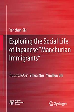 "Exploring the Social Life of Japanese ""Manchurian Immigrants"""