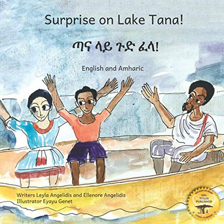 Surprise on Lake Tana: An Ethiopian Adventure in Amharic and English