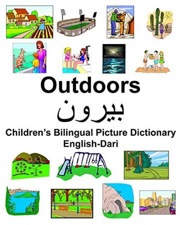 English-Dari Outdoors Children's Bilingual Picture Dictionary