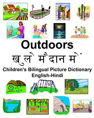 English-Hindi Outdoors/खुले मैदान में Children's Bilingual Picture Dictionary