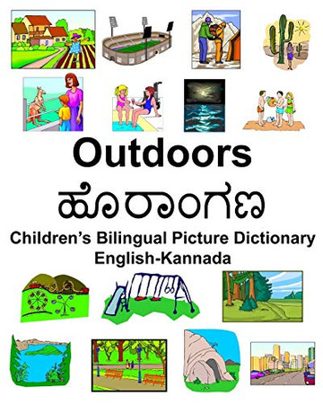 English-Kannada Outdoors/ಹೊರಾಂಗಣ Children's Bilingual Picture Dictionary