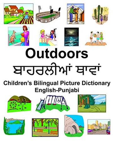 English-Punjabi Outdoors/ਬਾਹਰਲੀਆਂ ਥਾਵਾਂ Children's Bilingual Picture Dictionary