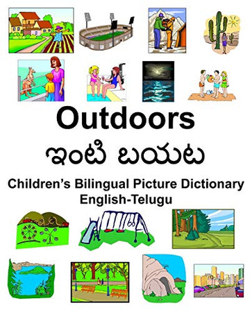 English-Telugu Outdoors/ఇంటి బయట Children's Bilingual Picture Dictionary