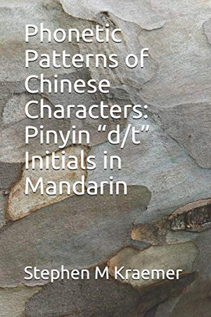 """Phonetic Patterns of Chinese Characters: Pinyin """"d/t"""" Initials in Mandarin (Let's Learn Mandarin Phonics)"""