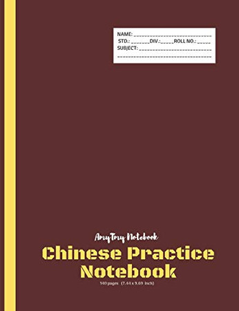 Chinese Practice Notebook | Big Square Notebook | AmyTmy Notebook | 140 pages | 7.44 x 9.69 inch | Matte Cover - 9781670365637
