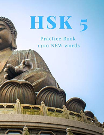 1300 new Essential Chinese Characters and Words for HSK 5: Practice Book for HSK 5 (Learning Chinese For Advanced)