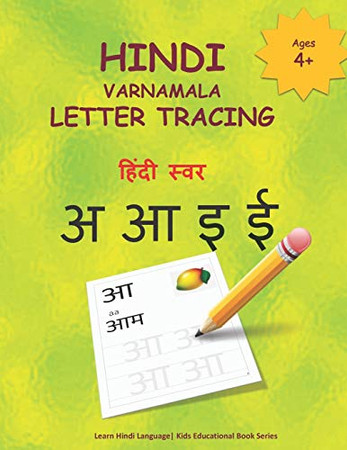 HINDI VARNAMALA LETTER TRACING: Hindi Alphabet Practice Workbook - Trace and Write Hindi Letters (Learn Hindi Alphabets   Kids Educational Book Series)