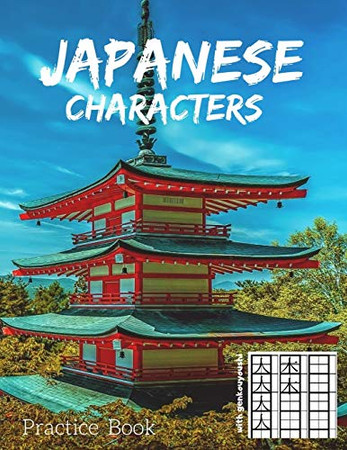 """Japanese Characters Practice Book: Pagoda with Mount Fuji - Learn to write Kanji or Hiragana Alphabet. Easy progress with Squared pattern Guides - with genkouyoushi - 8.5"""" x 11"""" - 100 Pages"""