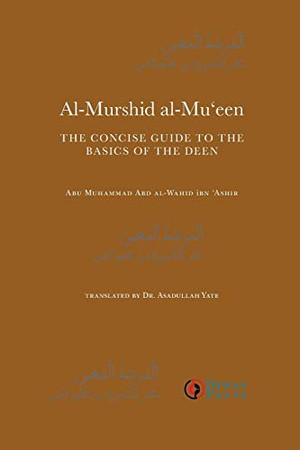 Al-Murshid Al-Mu'een (English and Arabic Edition)