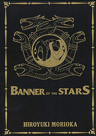 Banner of the Stars Volumes 1-3 Collector's Edition (Crest of the Stars (light novel), 2)