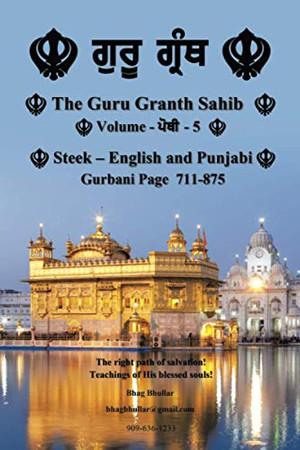 The Guru Granth Sahib (Volume - 5)