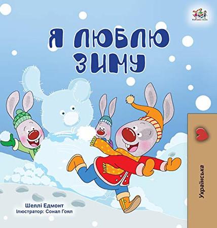 I Love Winter (Ukrainian Children's Book) (Ukrainian Bedtime Collection) (Ukrainian Edition) - Hardcover